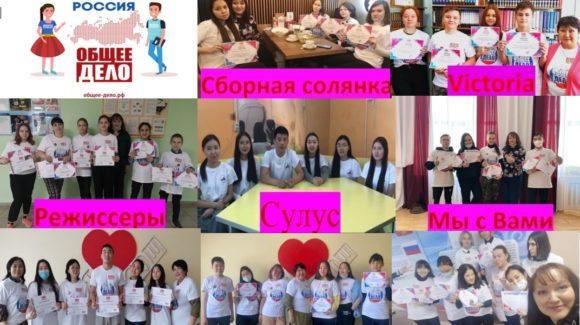 Подведены итоги Якутского республиканского конкурса добровольческих отрядов в сфере профилактики употребления ПАВ в детской и молодежной среде