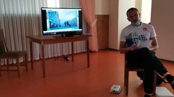 Интерактивное занятие с подростком, состоящем на учете КДН