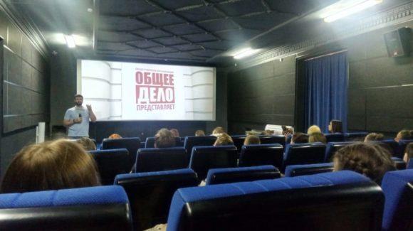 Мероприятие по профилактике никотиновой зависимости в кинозале «Киномир» посёлка Двуреченск