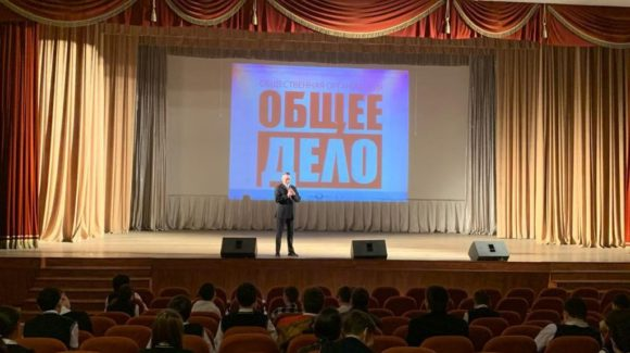Лекция «Молодежь за ЗОЖ» в РДК «Адлер»
