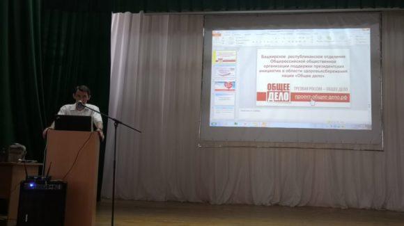 Занятие «Уровни развития отношений» со студентами Агидельского филиала Уфимского топливно-энергетического колледжа