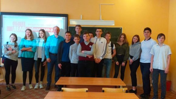 Уроки профилактики в школах №50 и 102 г.Волгограда