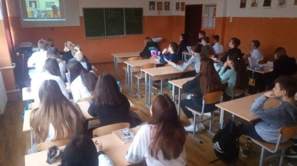 Профилактическая работа в школе №33 и лицее №9 г.Волгограда