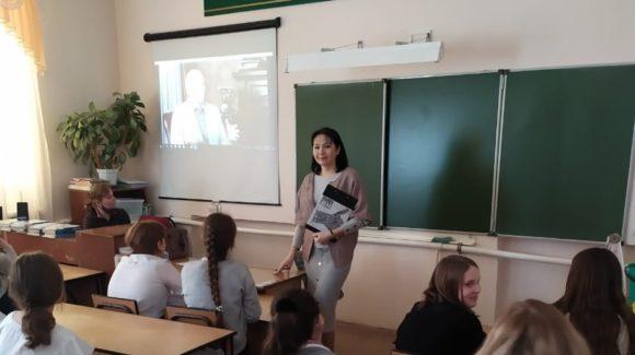 Уроки «Возрождение нравственности» для 7 классов школы №7 г.Альметьевска