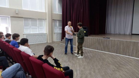Профилактические уроки для 6 и 8-х классов Ставропольской школы №45