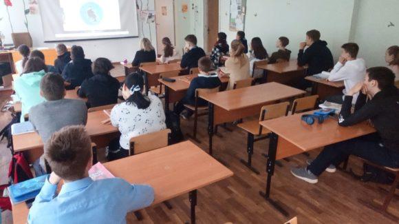 «Никотин. Секреты манипуляций» для 7 и 8 классов волгоградской школы №102