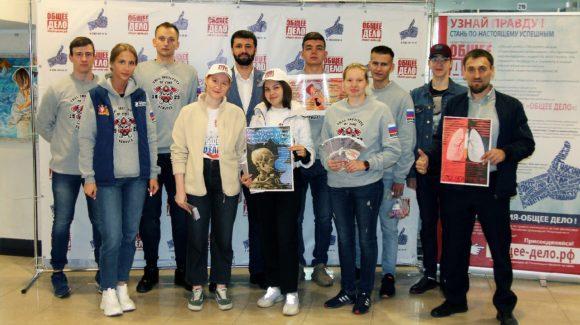 Акция «Конфету за сигарету» в Екатеринбурге