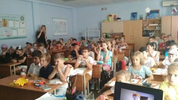 Профилактическая беседа в трудовом лагере гимназии №9 г.Сочи