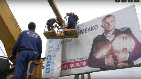 5 банеров социальной рекламы проекта «Общее Дело»в г.Азове