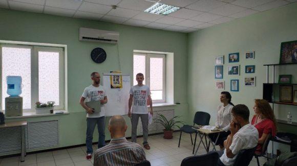 Общее собрание активистов Краснодарского отделения «Общего Дела»