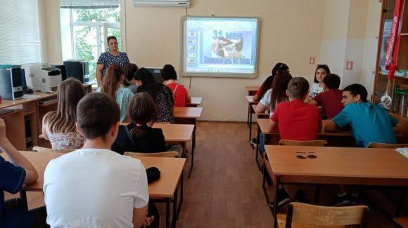 Отчёт о проведённых занятиях во Всемирный день отказа от табака в Ростовской области