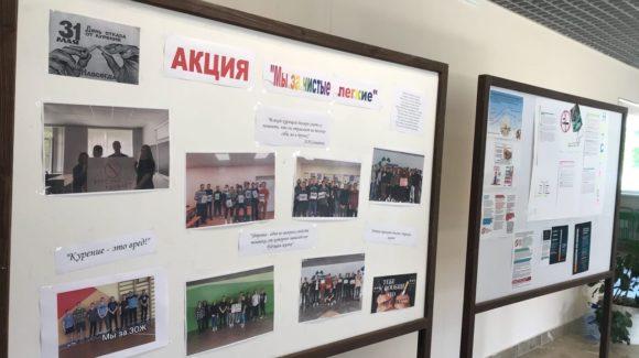Активисты «Общего дела» провели Круглый стол «Свобода от никотина для будущих поколений» в г.Кириши