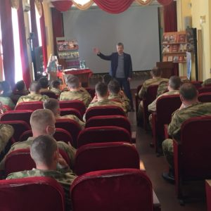 Занятия «Общего Дела» в Росгвардии —  обучение командиров профилактической работе с подчиненными