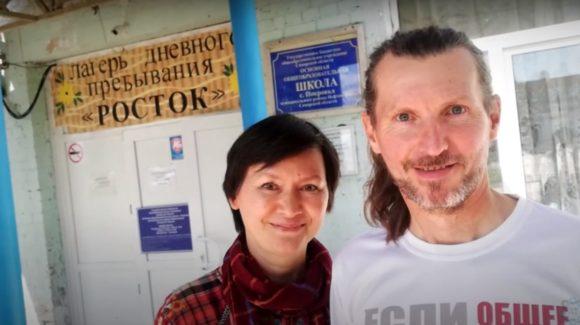 Команда Самарского отделения «Общего Дела» встретилась с ребятами из лагеря «Росток» с.Покровка