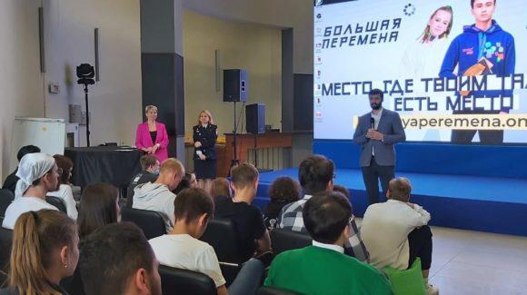 Мероприятие по профилактике экстремизма и распространения наркотиков в историческом парке г.Екатеринбурга