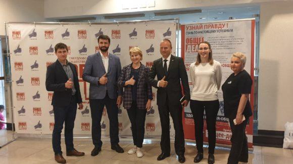 Всемирный День отказа от курения в г.Екатеринбурге
