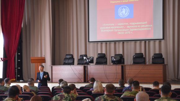 Профилактическое мероприятие в культурно-досуговом центре Управления Росгвардии по Сахалинской области
