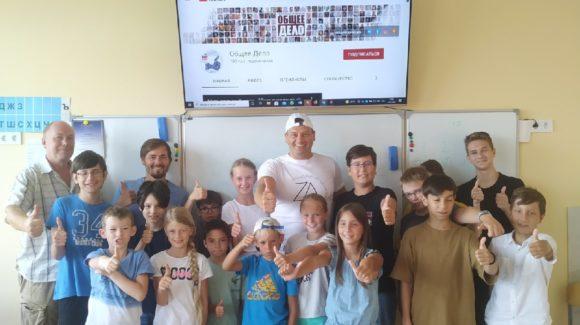 «Общее Дело» приняло участие в мероприятии, прошедшем в образовательном центре «Орион» в г.Сочи