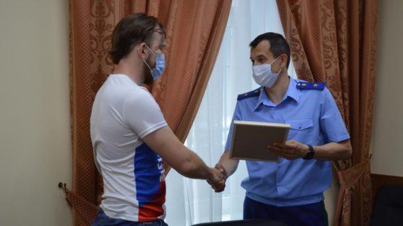 Благодарственное письмо от прокурора Костромской области