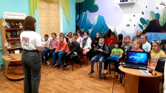 Познавательные встречи с ребятами краснокамской школы №10 прошли в Центральной детской библиотеке им. П.П.Бажова