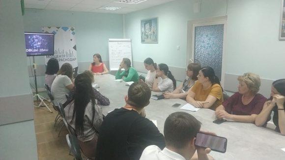 Показ фильма и его обсуждение в Краснодарском дворце молодежи
