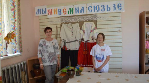 «Общее Дело» на Празднике здоровья в селе Усть-Сыны Пермского края