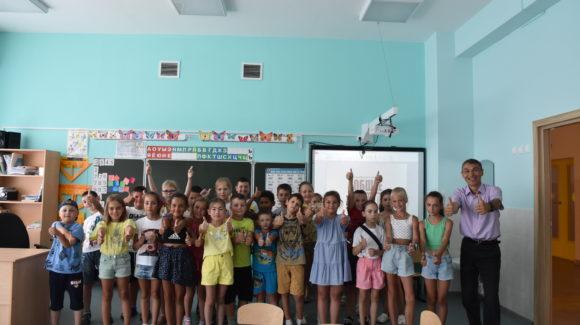 Интерактивное занятие с младшими школьниками школы №26 города Южно-Сахалинска