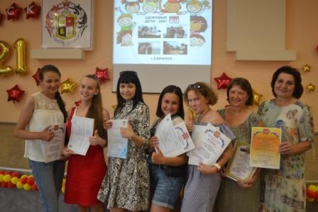 Портфолио достижений: волонтерский отряд «Армия здоровья» школы №2 г.Сарапула