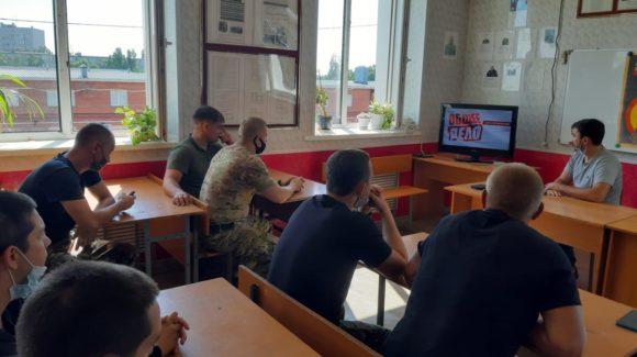 Встреча «Общего Дела» в уже знакомых стенах Волгоградского ОМОНа