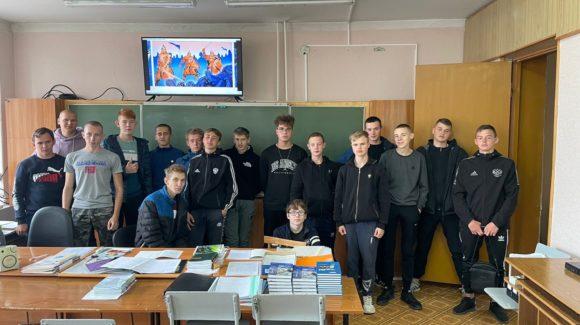 Новые встречи с ребятами Великоустюгского многопрофильного колледжа