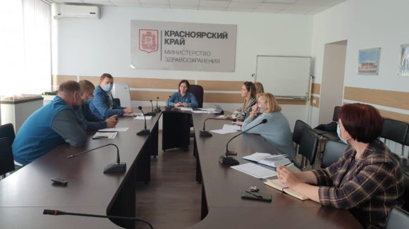 Государственным учреждениям здравоохранения Красноярска были предложены к использованию профилактические материалы «Общего Дела»