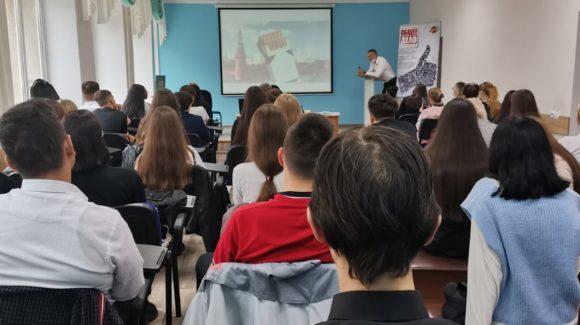 Встреча с первокурсниками колледжа Казанского инновационного университета им.Тимирясова