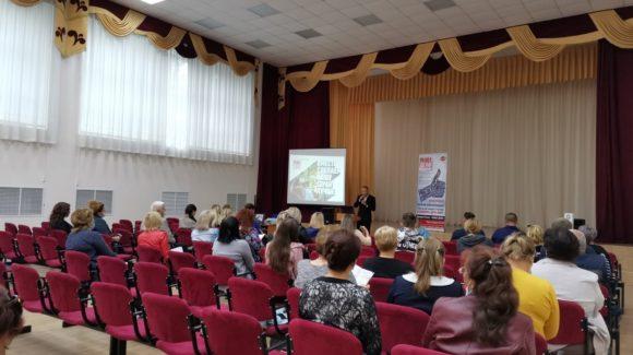 Выступление на родительской конференции «Общее Дело»