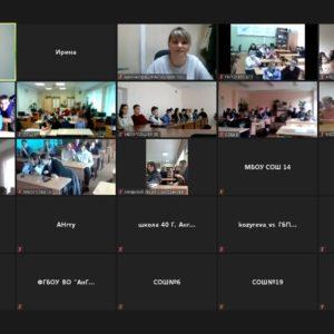 Онлайн-мероприятие «Общего Дела» для школьников города Ангарска
