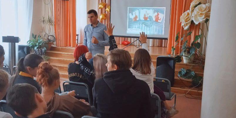 Классный час для учеников 7а класса школы №6 г.Череповца