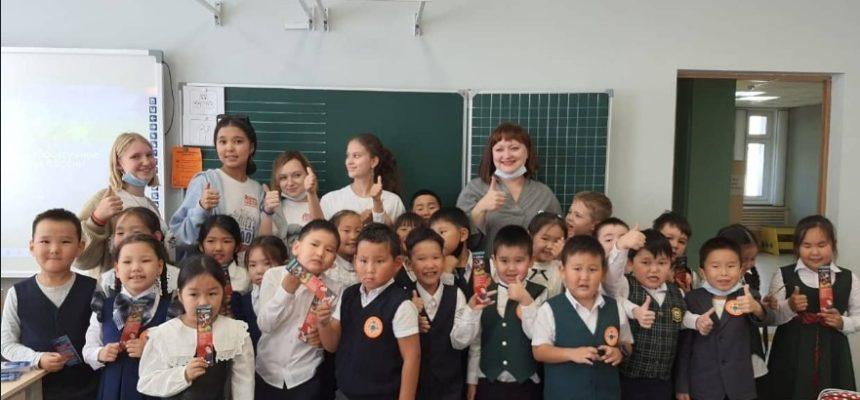 Классные часы «Общего Дела» в гимназии «Центр глобального образования» в г.Якутске
