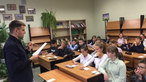Классный час «Алкоголь. Секреты манипуляции» в школе №33 г.Череповца