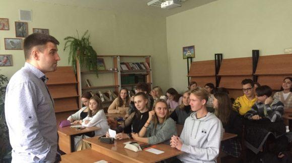 Урок «Общего Дела» для ребят 9 класса череповецкой школы №33