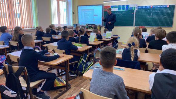 Занятия с учениками школы №5 г.Видное