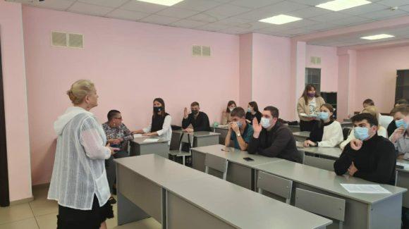 Два занятия в Сочинском Государственном Университете для студентов юридического факультета и факультета иностранных языков