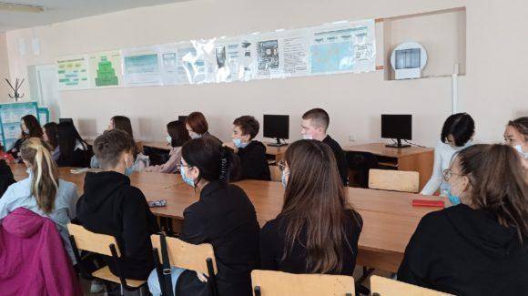 Занятия для студентов Башкирского экономического колледжа
