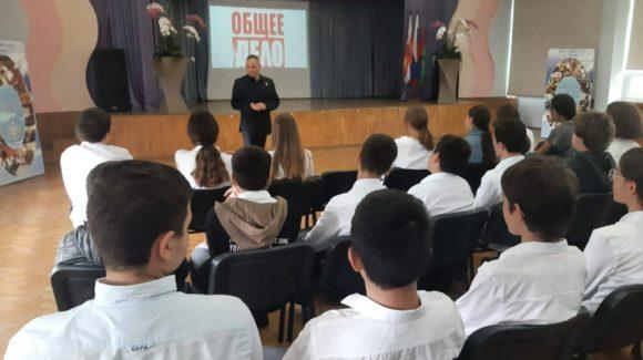 Четыре урока для учеников сочинской школы №25