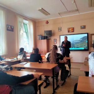 Урок с просмотром фильма «Грязные слова» для ребят московской школы №49