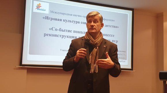 «Общее Дело» на 20-й Общероссийской встрече организаторов отдыха, оздоровления детей и молодежи