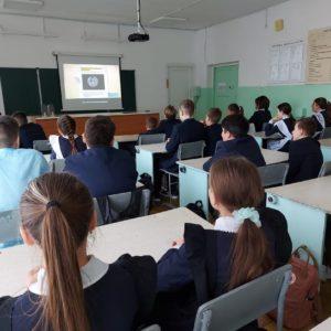 Урок «Общего Дела» для шестиклассников школы №10 г.Нефтекамска