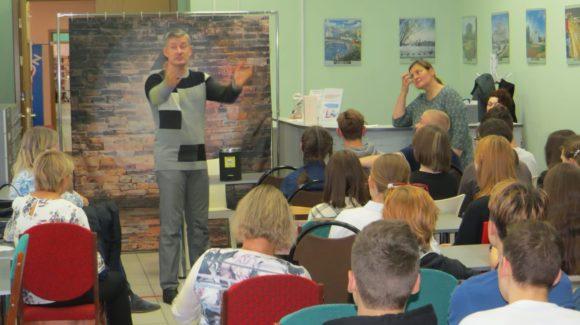 Профилактические занятия для старшеклассников в московской библиотеке №37