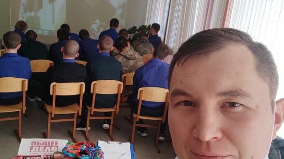 «Общее Дело» в Раифском специальном учебно-воспитательном учреждении закрытого типа