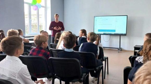 Интерактивный урок «Общего Дела» в мичуринской школе №1