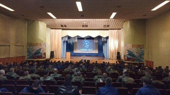 Мероприятие «Общего Дела» в г.Екатеринбурге для служащих военной части №77979